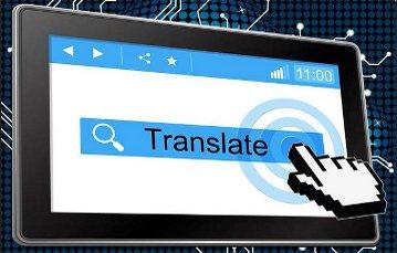 Las nuevas tecnologías (TIC) para el aprendizaje de lenguas